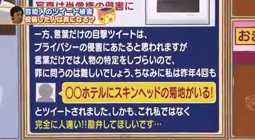 アッコにおまかせ0713 (5).jpg