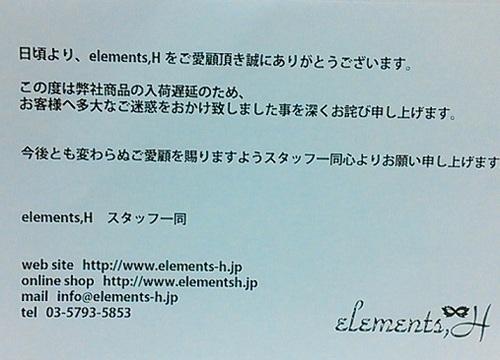 ゴールデンボンバーマイメロ (3).jpg