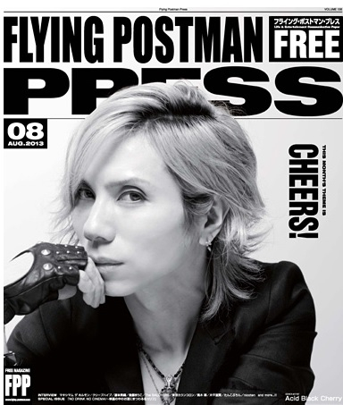 FLYING POSTMAN PRESS.jpg