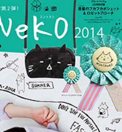 furoku.jpg