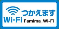 gb_famina_wifi.png