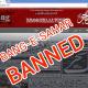 PTA bans Bang-e-Sahar