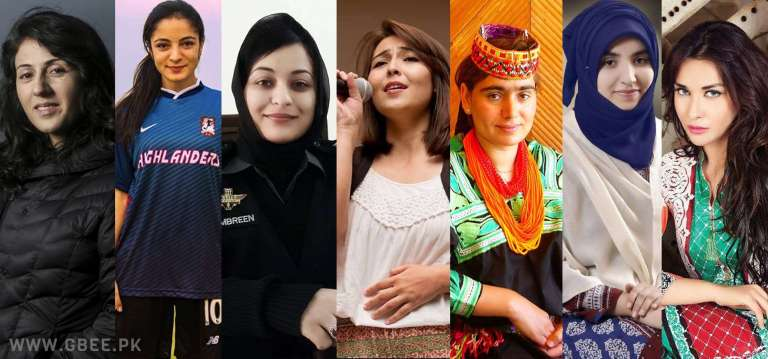 15 Inspiring Women From Gilgit Baltistan Chitral GBC Who Are Breaking Barriers Despite All Odds