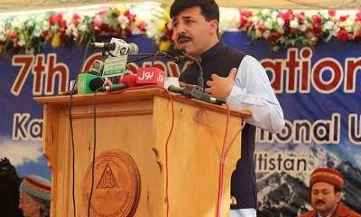 Muhammad Zafar Shakir Shina Poet
