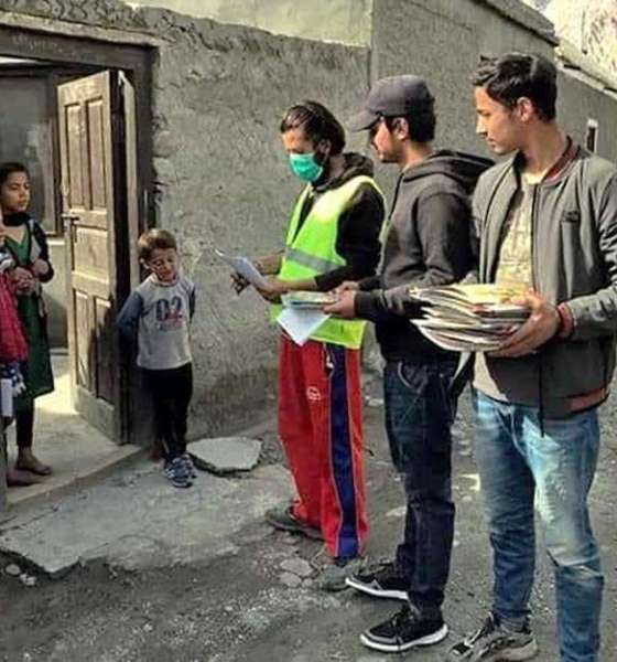 Book delivery boys Hunza