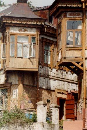 Russia  The City of Vladivostok