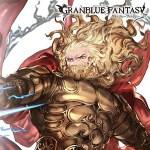 【グラブル】光ガチ勢なら当然ゼウスは持ってんだろうな!?ゼノコロゥ来たらガ剣終身刑から解放される?