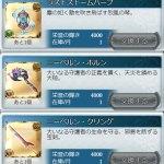 【グラブル】新マグナ武器で栄誉交換する価値あるのってグリム琴とゴブロ斧くらい? ゴブロ刀もいいんじゃない