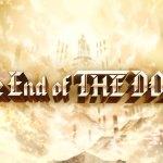 【グラブル】「The End of THE DOSS」次回予告詳細・・・火SSR「アオイドス」の最終上限解放トレジャー入手可能、ルリアのイベント限定スキン「シロイドス」が報酬