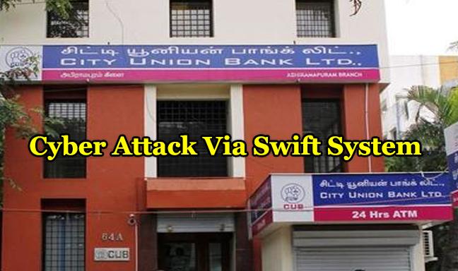 City Union Bank Cyber Attack
