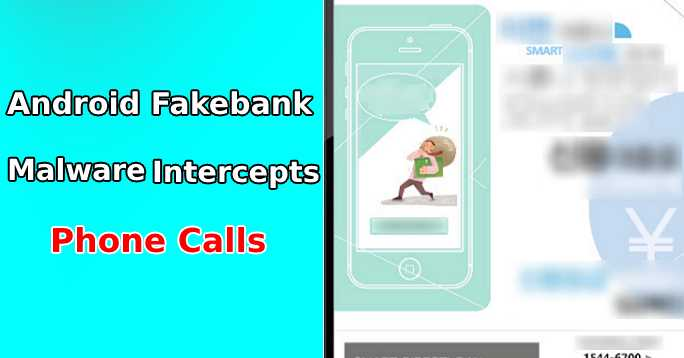 Fakebank malware variant