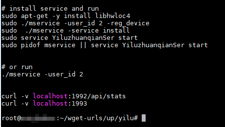 - fig 8 yilu hostname - Cryptocurrency-Mining Botnet Attack SSH Service Running IoT Devices