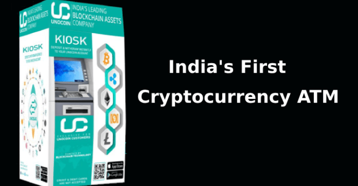 Cryptocurrency ATM  - Cryptocurrency ATM - India's First Cryptocurrency ATM To Buy and Sell Cryptocurrencies