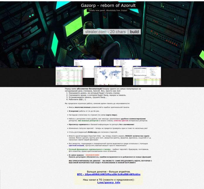 Azorultmalware  - fig1 - Dark Web Malware Builder Allow Attackers To Create Azorult Malware