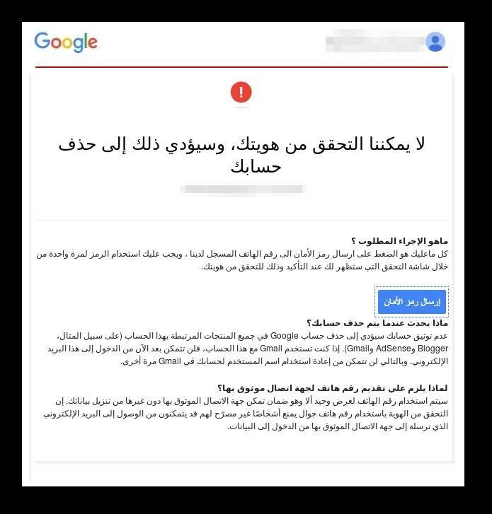 - go - Phishing Campaigns Targeting Google and Yahoo Accounts