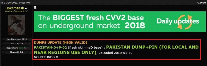 - 2 - 70000 Pakistani Banks Credits Cards with PIN Available for Sale
