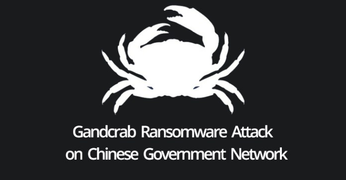 Chinese Government  - Chinese Government - Gandcrab Ransomware Attack on Chinese Government Internal Network