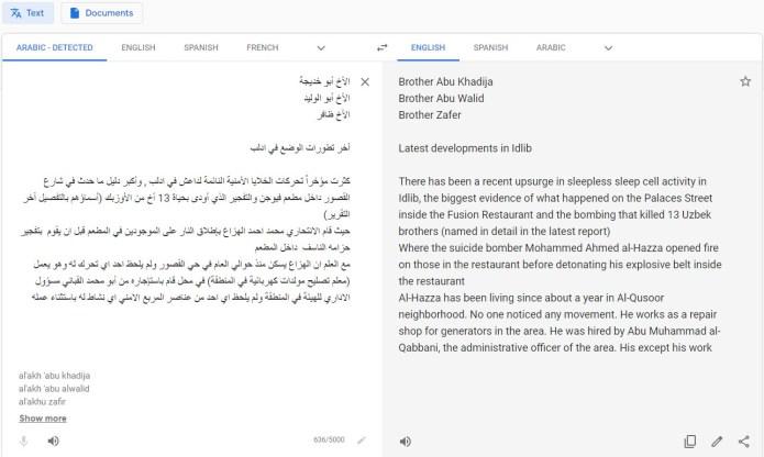 - doc - APT-C-27 Hackers Launching njRAT Backdoor via Word Documents