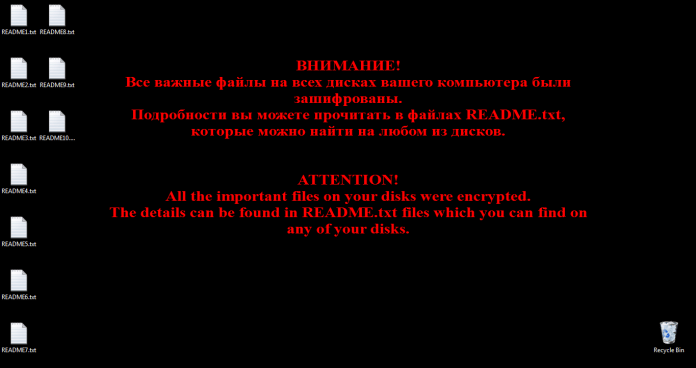 - shade wallpaper 1553159850 - Hackers Using Wordpress and Joomla Sites to Distribute ransomware