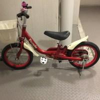 子供用自転車を整備(レストア)してみた
