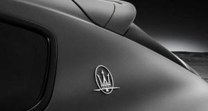 Maserati Car Logo Trident