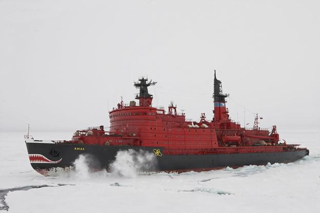https://i0.wp.com/gcaptain.com/wp-content/uploads/2011/05/Taimyr-Russian-Nuclear-Icebreaker.jpg