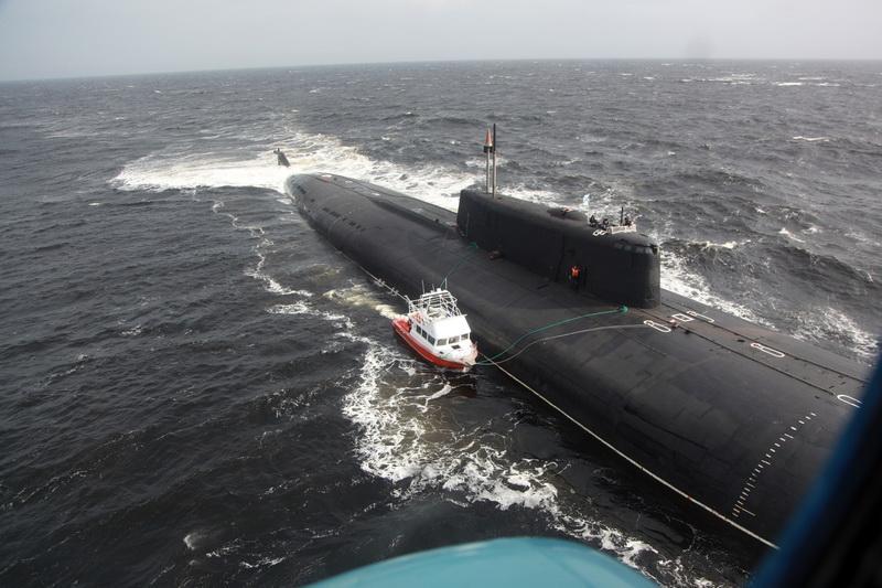 Found Submarine Russian