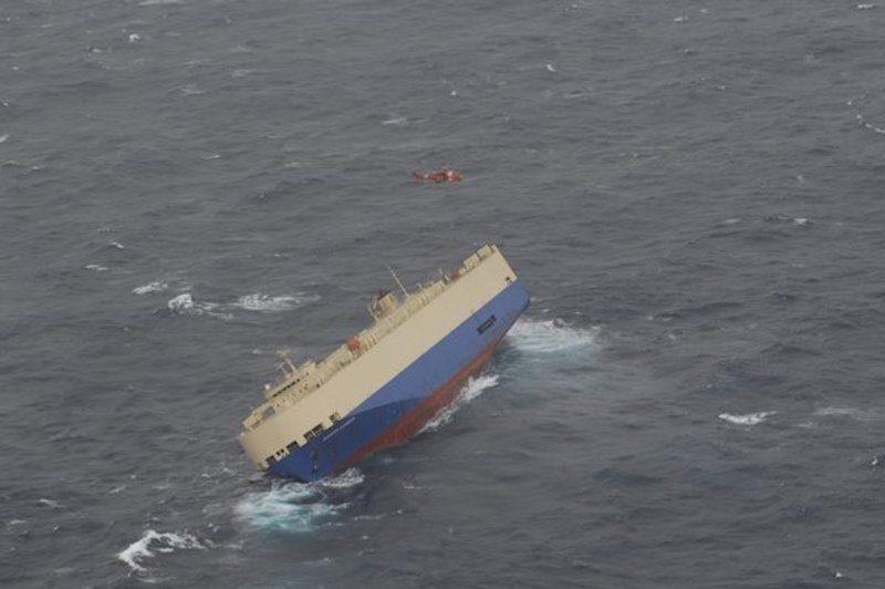modern express adrift