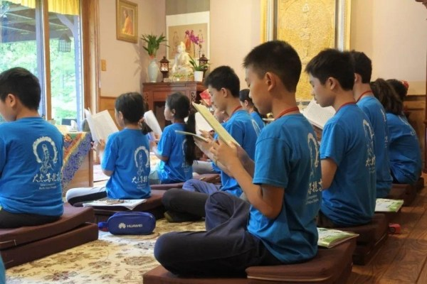 The 5th GCBP Temple Youth Summer Meditation Camp a Great Success – Guiding the Youths to Cherish Everyday with Mindfulness and Goodwill