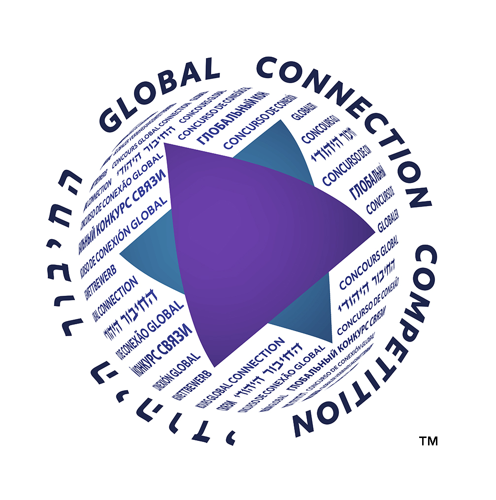 Global Connectivity Competition