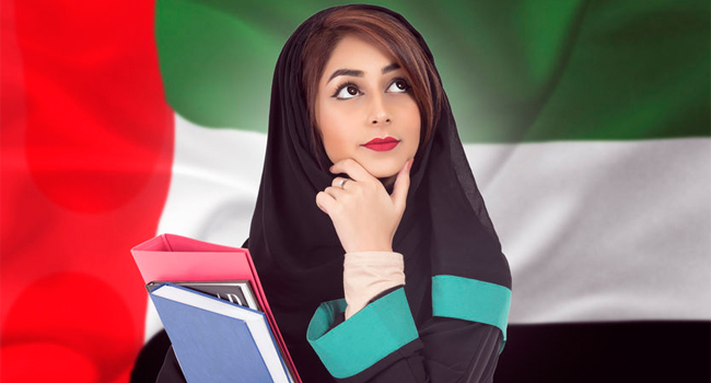 Best Universities to Study in Dubai