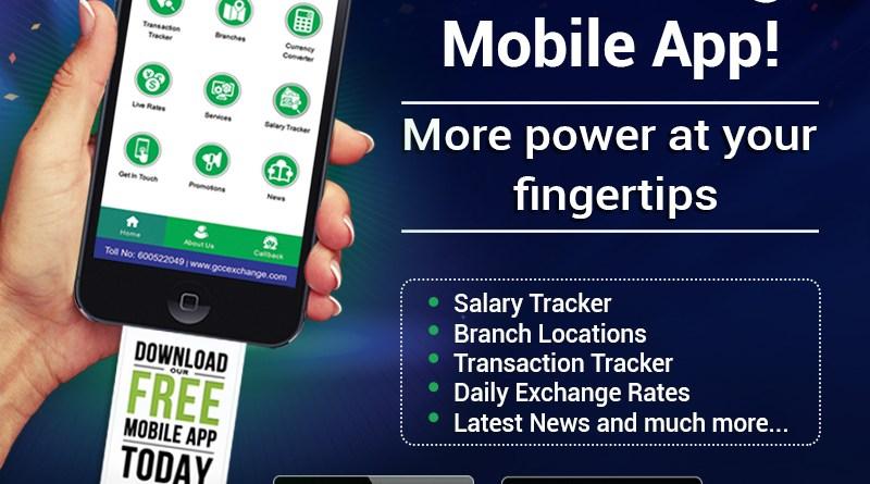 GCC Exchange Mobile App