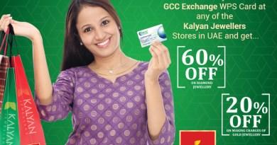 Kalyan Jewellers - GCC Exchange