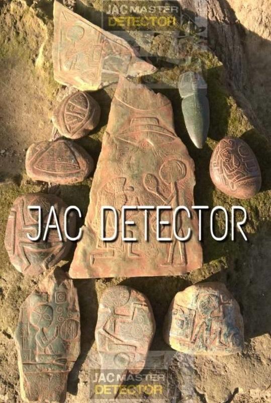 Foto: Usuario de Facebook: JAC Detector Jose Aguayo.