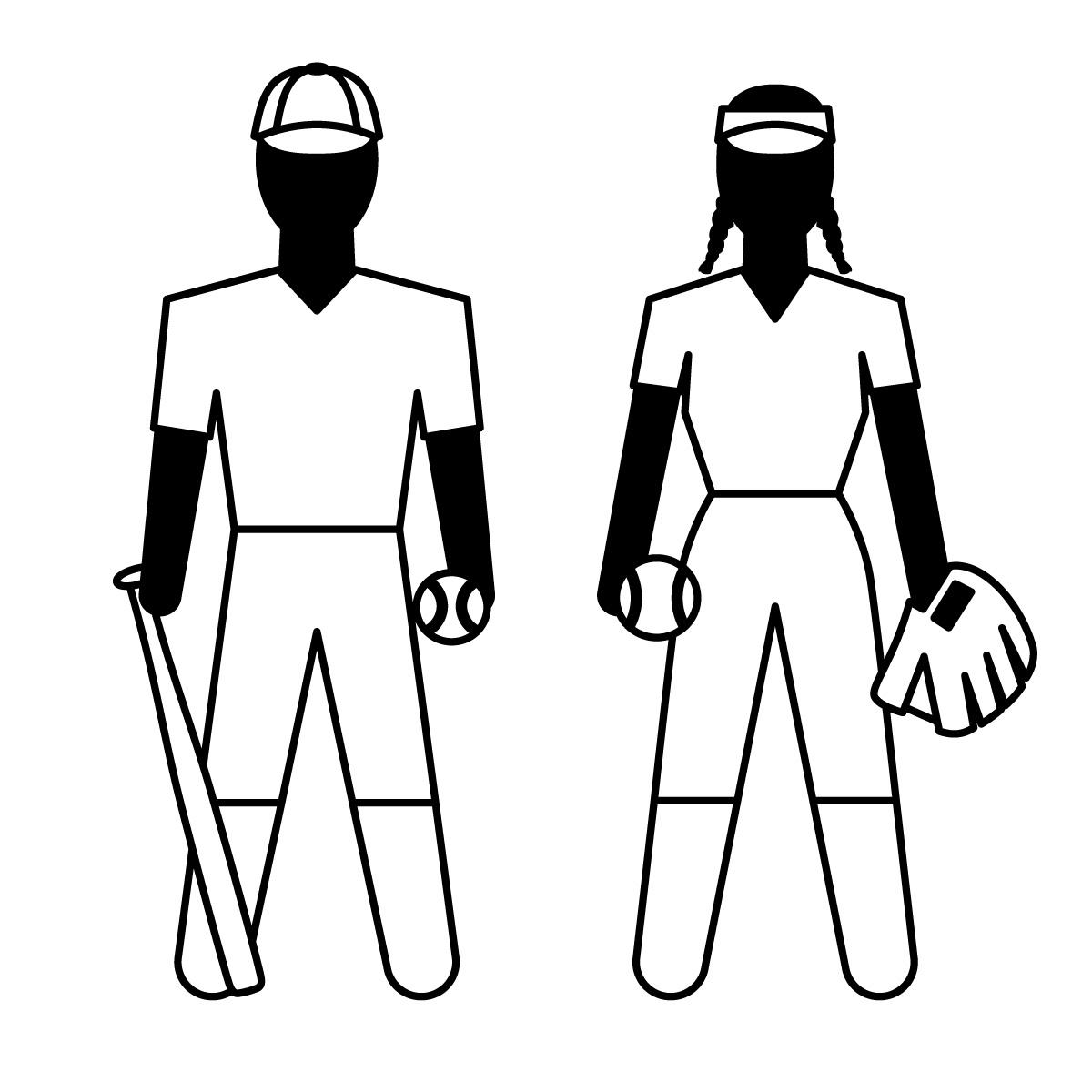 Black and white softball clipart
