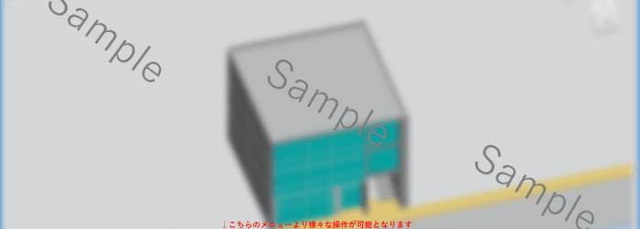 3D 図面ファイルをWEB上で閲覧