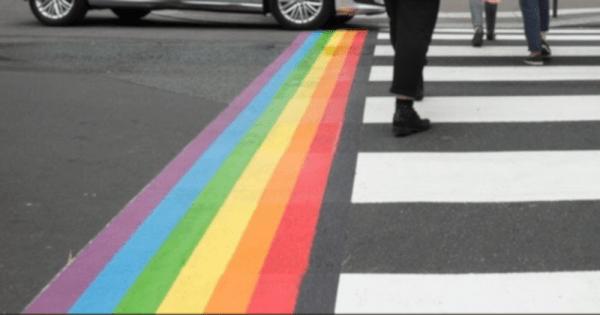 Rainbow Crosswalks Homophobic Vandalism