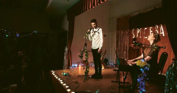 Seán Kennedy performing at Spicebag