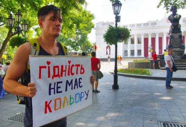 LGBT demonstrator in Ukraine, home of LGBT+ activist Natalina