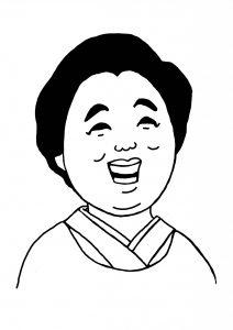 Masako Kyodzuka(ALT)