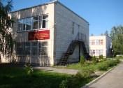 Геронтологический центр