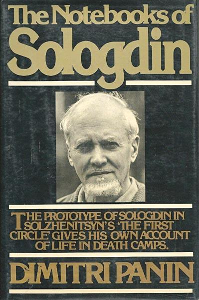 The Notebooks of Sologdin - Dimitrii Panin