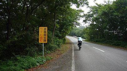 2007_0816_103516aa_s