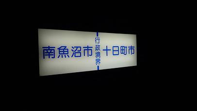 2008_0915_081815aa_s