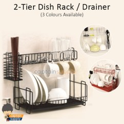 Kitchen Drying Rack Remodel Mn Qoo10 Dish Drainer Dining