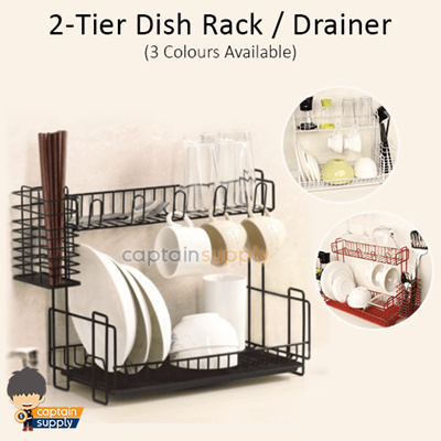 kitchen drying rack designers nj qoo10 dish drainer dining
