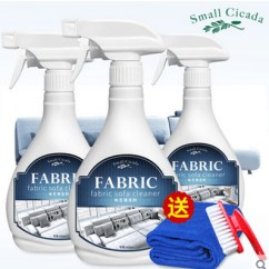 Cloth Sofa Cleaning Products Bed Auckland Cheap Qoo10 3pcs Fabric Agent Free Washing Detergent Strong Wall Carpet Dry