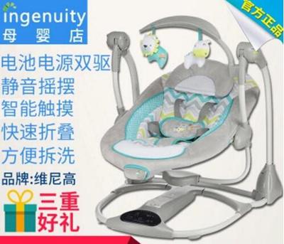 baby sleeping chair rail end cap qoo10 electric swing cradle bed recliner comfort 哄 sleep artifact smart touch screen