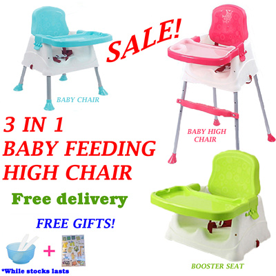 height adjustable high chair baby white leather bedroom qoo10 3 in 1 maternity