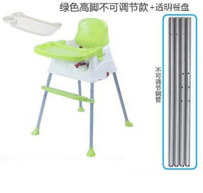 baby eating chair bedroom hanger qoo10 badi multipurpose bb seat dining table and child children